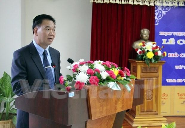 《胡志明全集》老挝语版第一集首发仪式在老挝举行 hinh anh 2