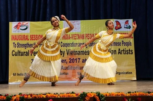 第九届越南-印度人民友好联欢会拉开序幕 hinh anh 1
