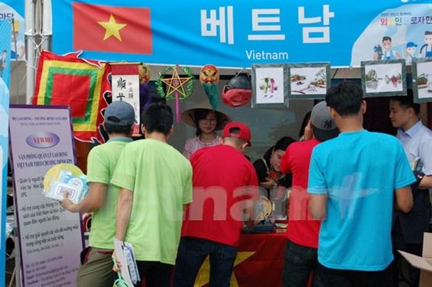 越南劳动者参加韩国外劳节 hinh anh 1