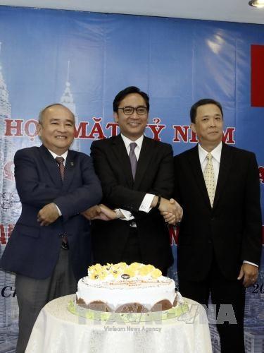 马来西亚国庆60周年纪念活动在胡志明市举行 hinh anh 1