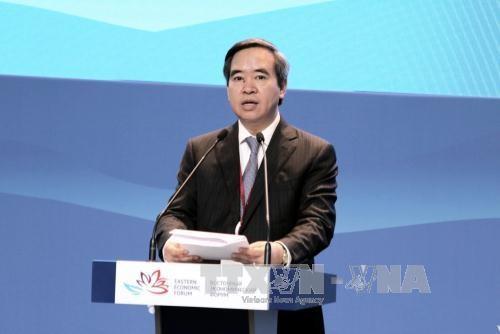 越共中央经济部部长阮文平在第三届东方经济论坛致开幕词 hinh anh 1