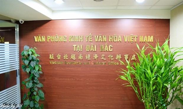 驻台北越南经济文化办事处努力维护越南公民权益 hinh anh 1