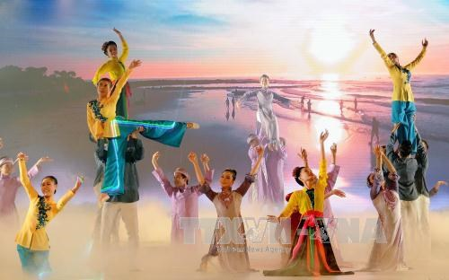 """题为""""美丽祖国""""的联谊晚会在胡志明市举行 hinh anh 1"""