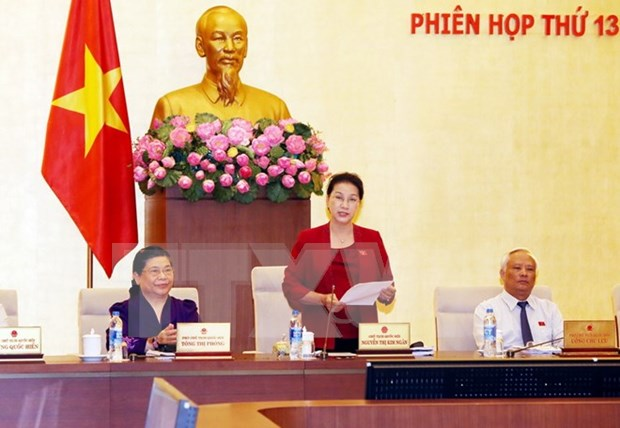越南第十四届国会常委会第十四次会议9月11日开幕 hinh anh 1