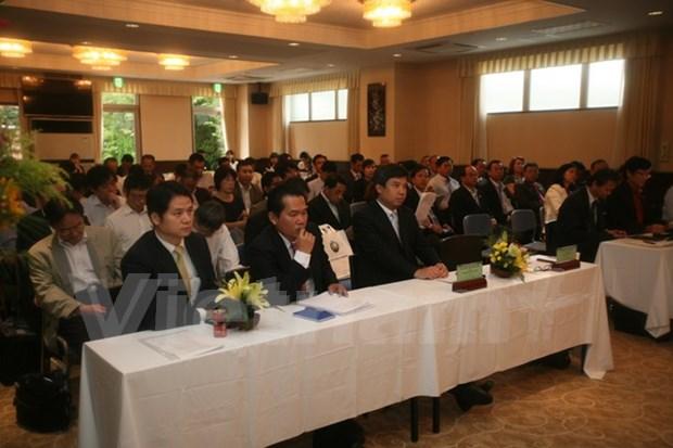越南同奈省与日本加强经贸合作 促进互利共赢 hinh anh 2