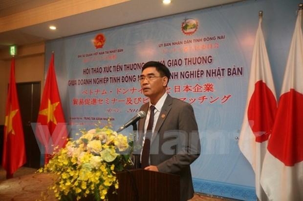 越南同奈省与日本加强经贸合作 促进互利共赢 hinh anh 1