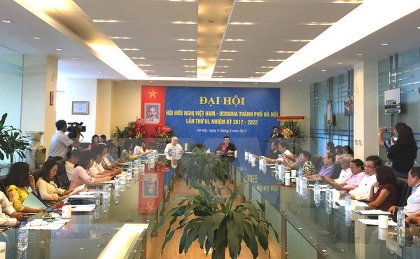 进一步加强越南与乌克兰各领域的合作向前发展 hinh anh 1