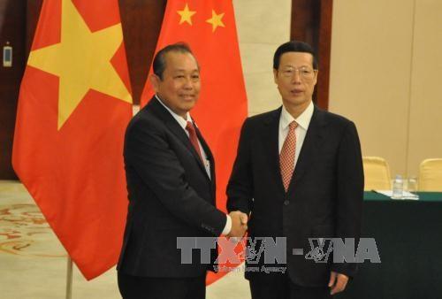 张和平副总理出席中国-东盟博览会暨商务与投资峰会 hinh anh 1