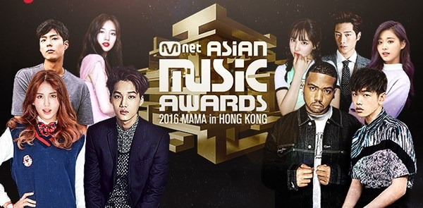 亚洲音乐大奖颁奖礼将首次在越南启动 hinh anh 2