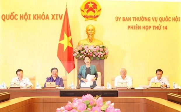 越南国会常务委员会第14次会议开幕 hinh anh 1