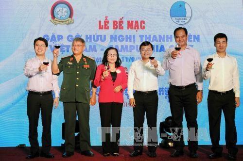 2017年越柬青年友好会见活动落下帷幕 hinh anh 1