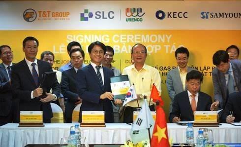 河内市与韩国合作开展垃圾发电项目 hinh anh 1