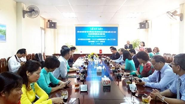 越南与日本加强档案保存工作合作 hinh anh 1