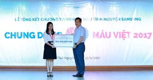 """""""越南同一个血脉""""无偿献血活动2017年共采集血液量1.8万多单位 hinh anh 1"""