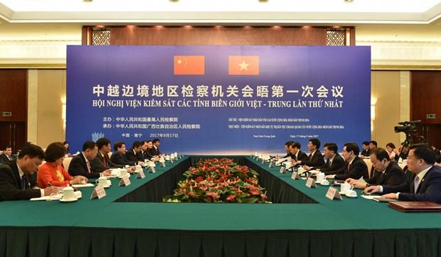 越中边境地区检察机关会晤第一次会议在南宁开幕 hinh anh 1