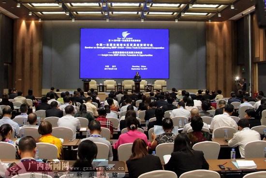 东盟—中国东部增长区贸易投资研讨会在广西南宁举办 hinh anh 1