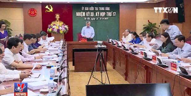 越共中央检查委员会第17次会议:因违法行为给予岘港市领导纪律处分 hinh anh 1