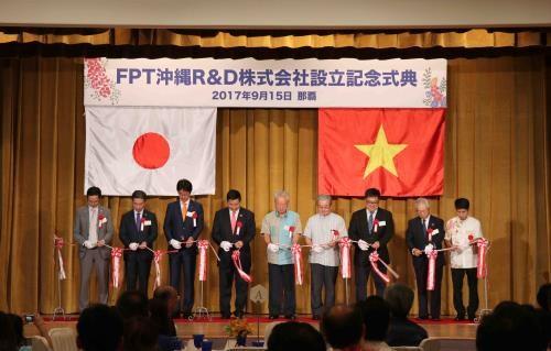 越南FPT集团进一步征服日本市场 hinh anh 1