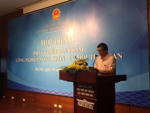 越南努力推动农村工业产品发展 hinh anh 1