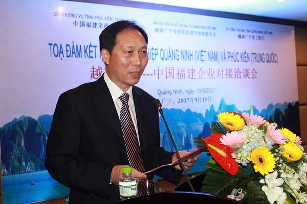 越南广宁省与中国福建省企业加强对接合作 hinh anh 1