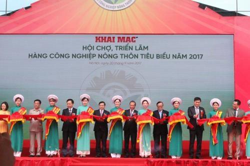 越南102个典型农村工业产品获表彰 hinh anh 2