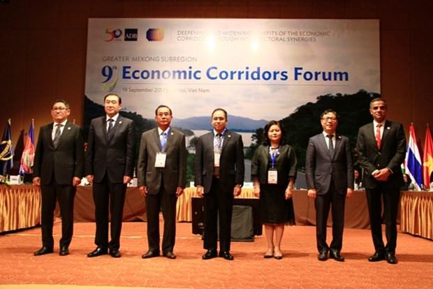 第九届大湄公河次区域经济走廊论坛在河内开幕 hinh anh 1