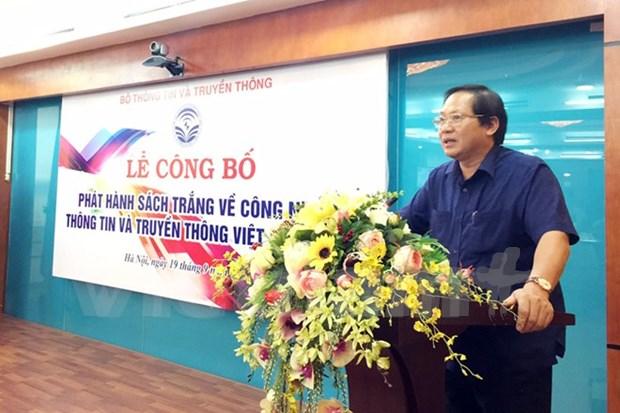 越南2017年信息技术与传媒白皮书正式问世 hinh anh 1