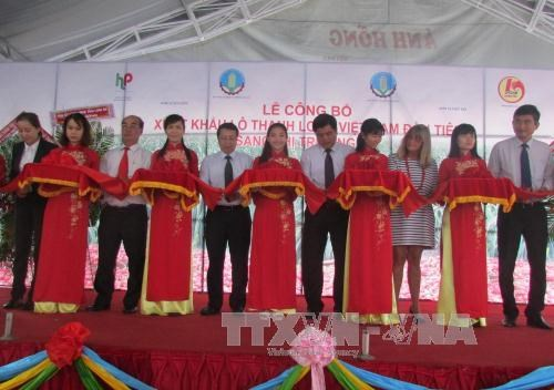 首批越南火龙果对澳大利亚出口仪式在隆安省举行 hinh anh 1