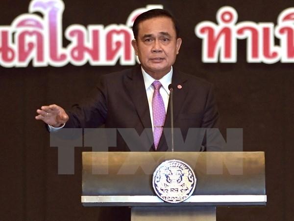 泰国成立国家革新与研究机构 hinh anh 1