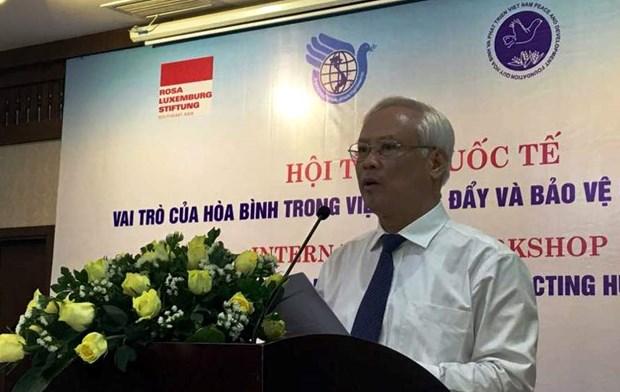 有关和平与人权的国际研讨会在河内举行 hinh anh 1