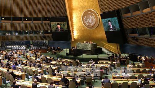 政府副总理范平明在第72届联大一般性辩论期间框架下的活动报道集 hinh anh 1