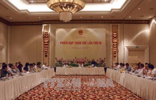 越南第十四届国会对外委员会召开第三次全体会议 hinh anh 1