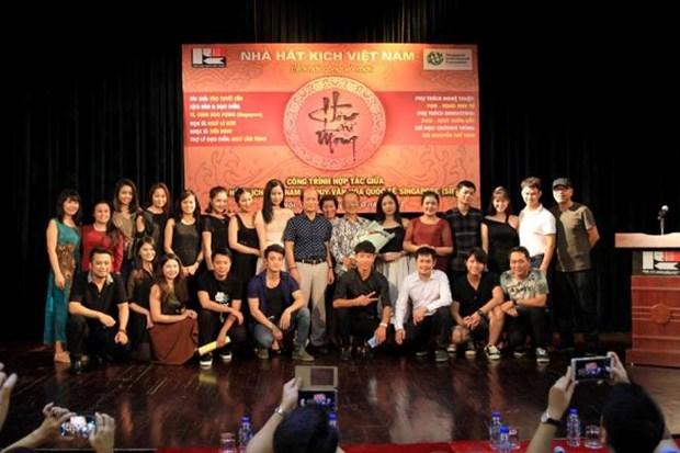 越南与新加坡合作排演戏剧版《红楼梦》 hinh anh 1