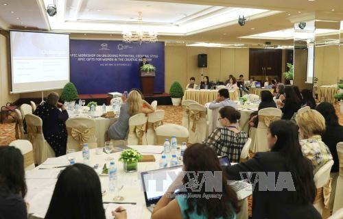 2017年APEC会议:越南具有发展创新产业的优势 hinh anh 1