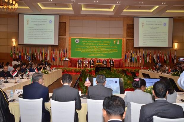 越南出席亚洲议会大会执行理事会第一次会议 hinh anh 1