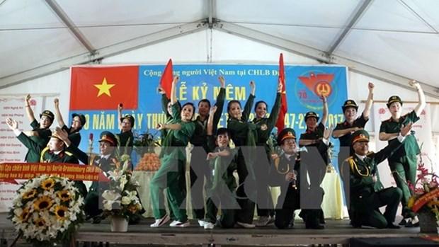 越南文化空间是旅德越南人的充满温暖的相约之地 hinh anh 1