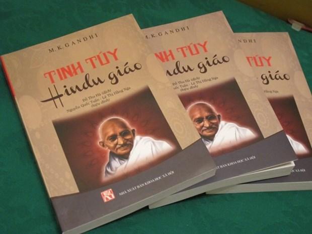 圣雄甘地:来自古吉拉特的一位圣人 hinh anh 1