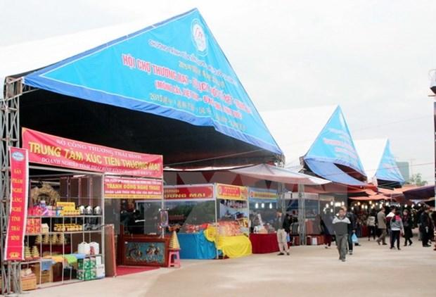 第17届越中国际贸易交易会即将在老街省举行 hinh anh 1