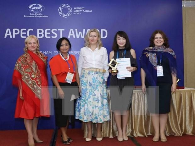 越南两名女企业家在APEC经营效率和成功目标奖中获奖 hinh anh 1