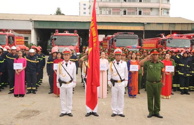 2017越南APEC会议:领导人会议周安全得到绝对保障 hinh anh 1