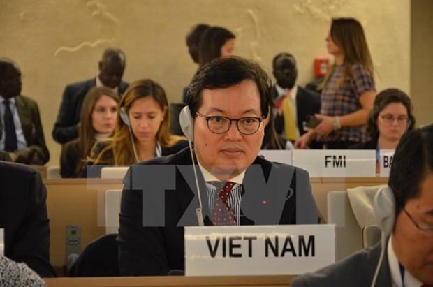 越南代表当选世界知识产权组织大会主席:越南多边外交活动的新里程碑 hinh anh 1