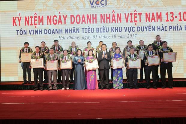 海防市表彰2017年北部沿海地区26家模范企业 hinh anh 2