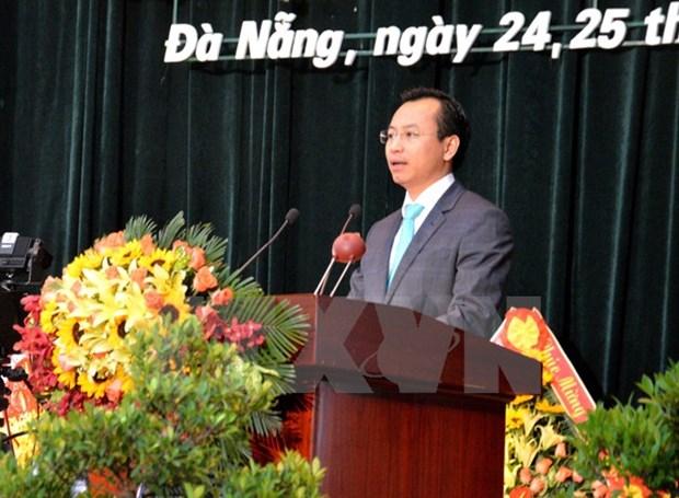 越共中央政治局对岘港市委常务委员会给予警告处分 hinh anh 1