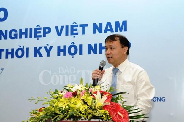 越南工贸部协助企业参加商品供应链 hinh anh 1