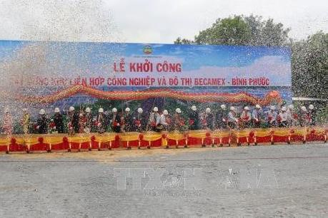 50亿美元资金将流入越南Becamex平福都市工业园区 hinh anh 1