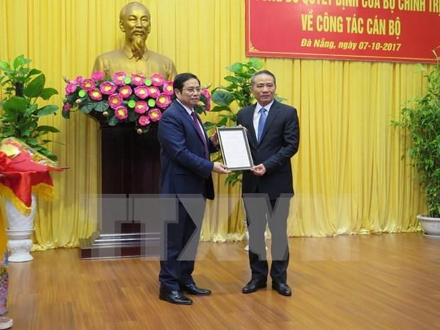 越共中央政治局就岘港市干部选拔任用工作作出决定 hinh anh 1