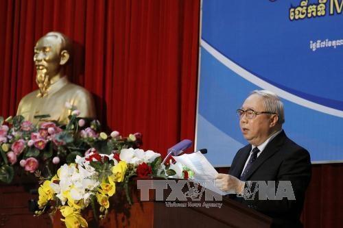 """第四次""""越柬人民合作友好见面会""""活动在胡志明市开幕 hinh anh 2"""