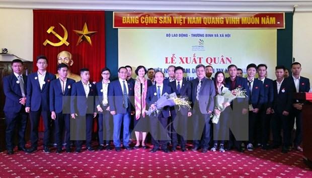 越南代表团出征第44届世界技能大赛 hinh anh 1