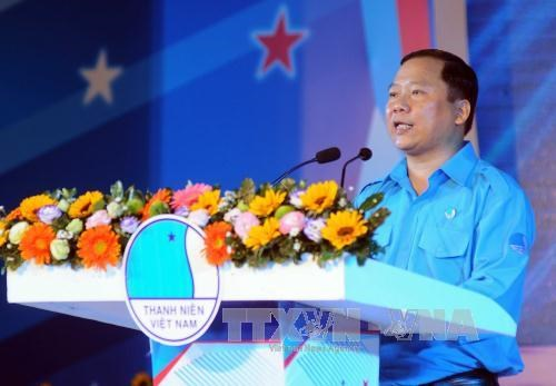 越南青年联合会传统日61周年纪念典礼在胡志明市举行 hinh anh 1