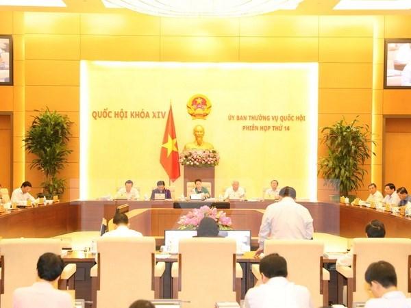 为即将举行的第十四届国会第四次会议作出充分准备 hinh anh 1